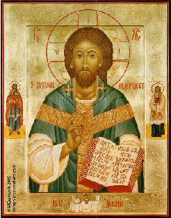 Christ the Great High Priest